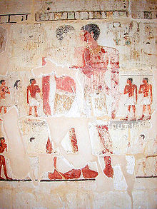 Mastaba_of_Niankhkhum_and_Khnumhotep